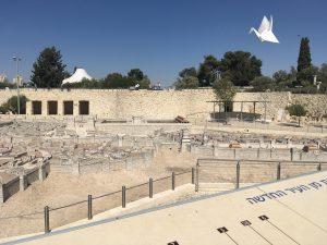Israel Museum Installation