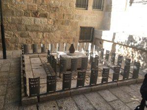 Old City Memorial honoring 65 Israelis