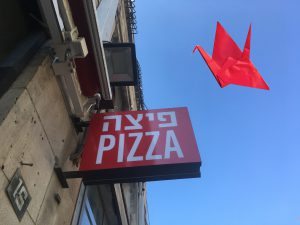 Israel pizza store sign